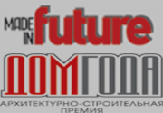 MADE IN FUTURE. ДОМ ГОДА 2007
